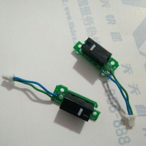2pcs for logitech g900 g903 wireless gaming